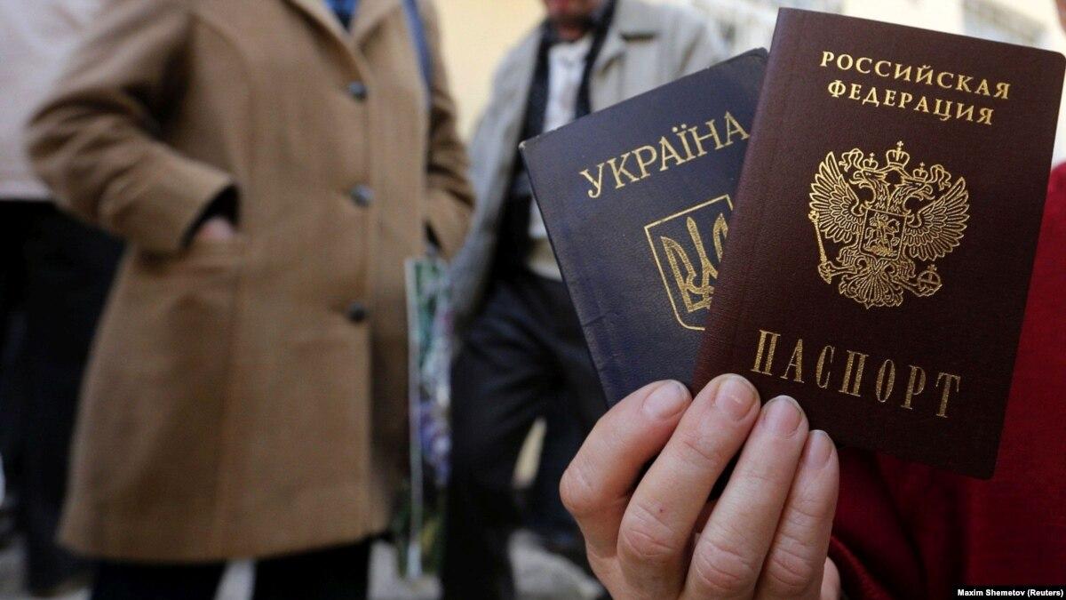 занять очередь на российский паспорт в лнр home credit bank адреса в спб красногвардейский район