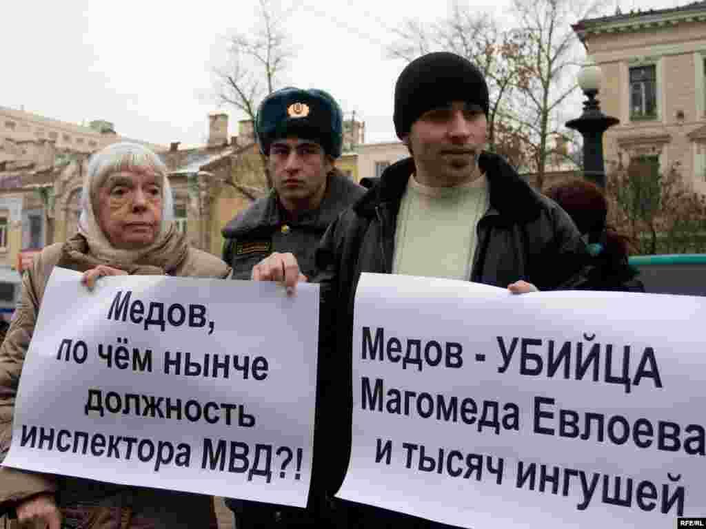 В санкционированном пикете на Чистых прудах представителей общественности Ингушетии участвовала глава Московской Хельсинкской группы Людмила Алексеева (слева).
