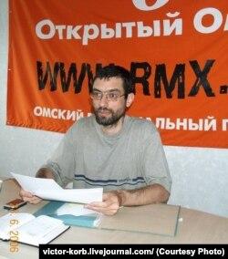 Руководитель Агентства региональных исследований Виктор Корб