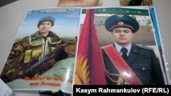 1996-жылы туулган жоокер Кубаныч Ногойбаев.