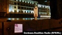 Готель «Донбас Палас»
