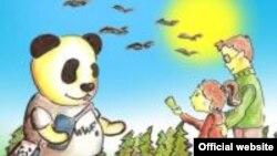Панда, символ Всемирного фонда дикой природы, входит в шестерку самых узнаваемых логотипов мира и объединяет 5 млн сторонников WWF