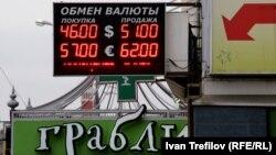 Ռուսաստան - Ռուբլու արժեզրկումը հարվածում է շարքային ռուսաստանցիների գրպանին, Մոսկվա, 8-ը նոյեմբերի, 2014թ.