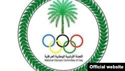 شعار اللجنة الوطنية الاولمبية العراقية