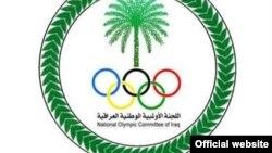 شعار اللجنة الاولمبية الوطنية العراقية