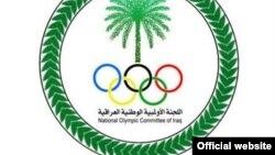 شعار اللجنة الاولمبية الوطنية