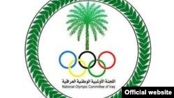 شعار اللجنة الأولمبية الوطنية العراقية