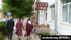 Глыбокае перад Днём беларускага пісьменства