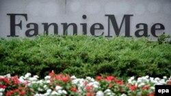 Кредитные компании Fannie Mae и Freddie Mac на слуху у каждого американца с детства