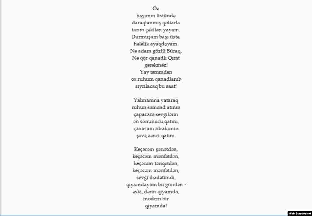 Azerbaijan - Poem by Azeri poet Asad Jahangir
