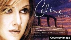 Celine Dion - Arkiv