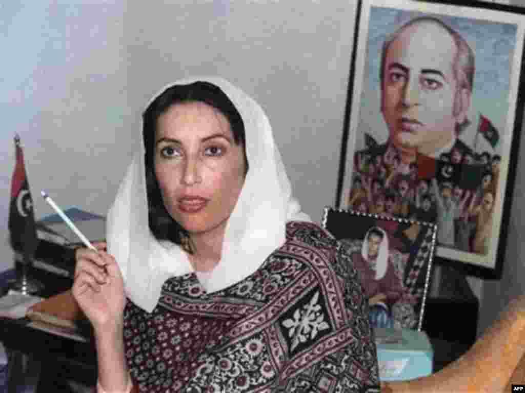 هفدهم نوامبر سال 1988 میلادی، بی نظیر بوتو بعد از پیروزی در نخستین دور انتخابات پارلمانی در خانه اش کنفرانسی خبری برپا کرد و در برابر عکس پدرش که اعدام شده بود، با خبرنگاران سخن گفت.
