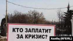 Казанда Немцовны искә алу