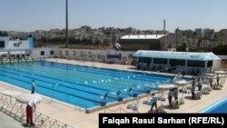 مسبح مدينة الحسين الرياضية بعمّان حيث جرت منافسات البطولة العربية الحادية عشر للسباحة للشباب والناشئين