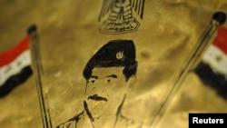 Slika Sadama Huseina
