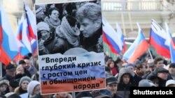 Мәскәүдә Борис Немцовның үтерелүенә бер ел тулуны искә алырга чыккан оппозиция тарафдарлары