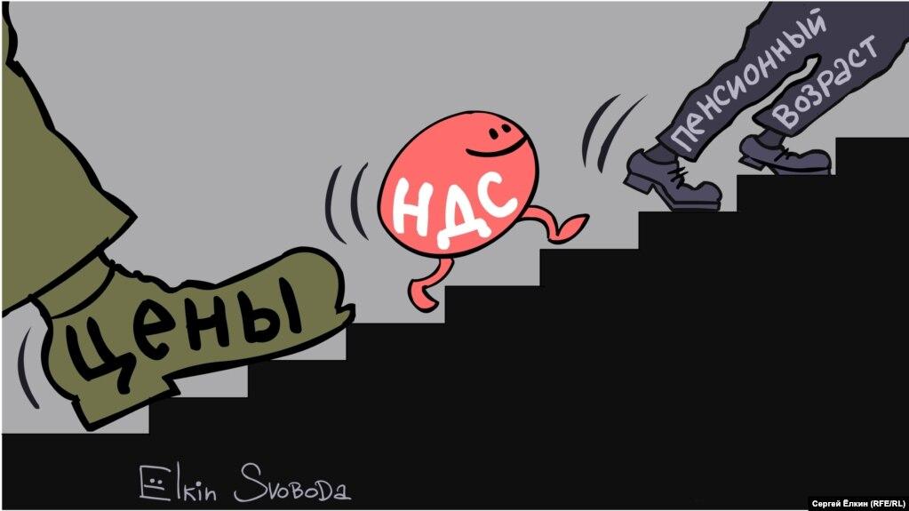 Иллюстрация Сергея Ёлкина