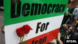 U.S. -- Hunger Strike at UN Headquarters in New York in order to express solidarity with Iranians, 22-24Jul2009