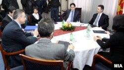 Архивска фотографија: Лидерска средба.