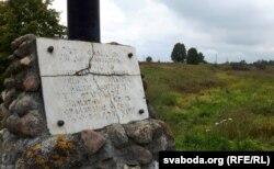 Памятны крыж на месцы рэзыдэнцыі ўніяцкіх мітрапалітаў