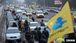Акція протесту з приводу розмитнення авто з-за кордону, Київ, 24 січня 2017 року