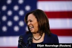 ABŞ-yň senatory Kamala Harris öz kampaniýasyna dogduk şäheri bolan ABŞ-yň Kaliforniýa ştatynyň Oklend şäherindäki Frenk Ogawa meýdançasyndan başlady. 2019-njy ýylyň 27-nji ýanwary.