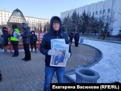 Участник акции протеста в Хабаровске