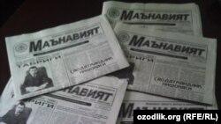 """""""Маънавият"""" газетаси ўзбеклар орасидаги ахборот бўшлиғини тўлдирмоқчи."""