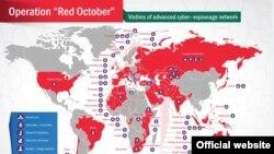 Дипломатиялық және мемлекеттік институттарға қарсы жасалған кибер-тыңшылықтар картасы. 14 қаңтар 2013 жыл. (Көрнекі сурет)
