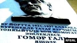 Черек күлдә татар язучысы һәм мәгърифәтчесенә дә истәлек тактасы кабат ачылды.