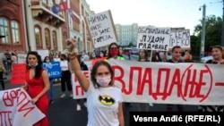 Protest studenata u Beogradu, 24. septembar
