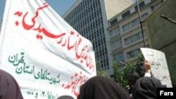 خبرگزاری ايسنا تعداد معلمان معترض شرکت کننده در تجمع چهارشنبه را چند صد تن اعلام کرده است.