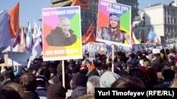 Акция протеста оппозиции на Новом Арбате в Москве