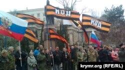 Митинг националистов в Севастополе, 1 февраля 2015
