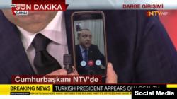 Обращение Эрдогана на мобильном телефоне.