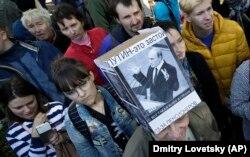 Митинг протеста против пенсионной реформы. Санкт-Петербург, сентябрь 2018 года