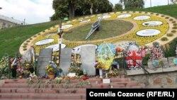 Памятник героям Майдана в Киеве. 11 сентября 2014 года.
