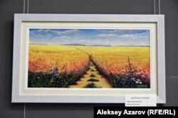 Кәріпбек Күйіков салған пейзаждардың бірі.