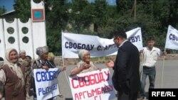 Прихильники Партії зелених протестують. 17 червня 2009 р.