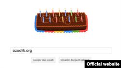 """Google shirkatining 14 yilligiga bag'ishlangan """"doodle""""."""
