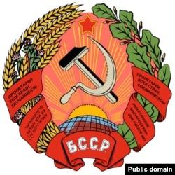 Герб БССР 1927—1937 гадоў з надпісамі на чатырох мовах