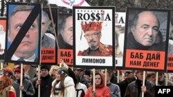 В Кремле давно говорят, что «Другая Россия» финансируется из-за рубежа