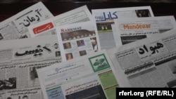 روزنامههای چاپ کابل