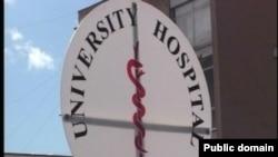 Qendra Kilinike Universitare e Kosovës