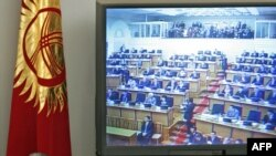 President Kurmanbek Bakiev and the Kyrgyz parliament discussing the fate of Manas in February.