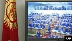 Кыргызстандын мамлекеттик желеги 1992-жылы 3-мартта кабыл алынган.