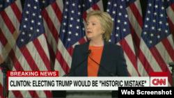 АҚШ президентлигига Демократик партиядан номзод Ҳиллари Клинтон.