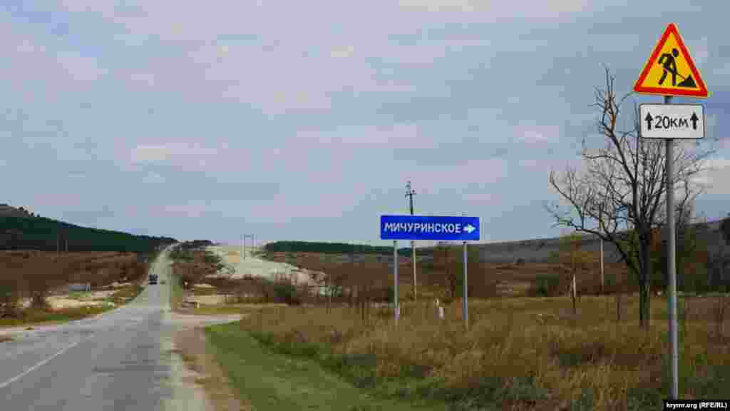 На подъезде к Белогорску две полосы новой трассы пройдут параллельно старой. На втором этапе последнюю должны реконструировать по проекту «Тавриды»