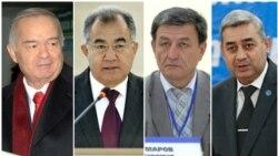 OzodlikOnline: Ўзбекистон президентлигига номзодларни танийсизми?