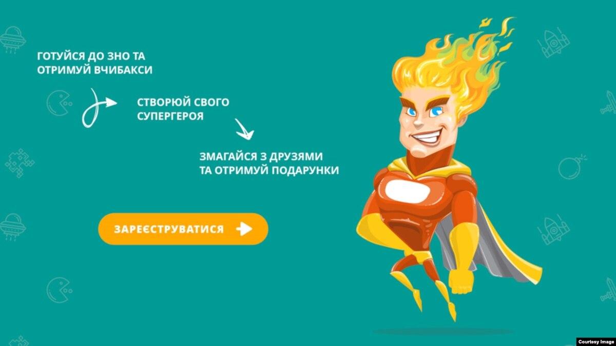 Князь Олег пишет Ольге в «Телеграме»: вариант для подготовки к внешнему тестированию онлайн